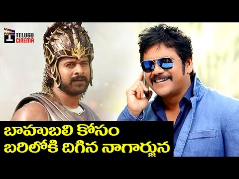 Nagarjuna Acquires BAAHUBALI : THE CONCLUSION Rights | Bahubali Movie | Latest Telugu Movie News