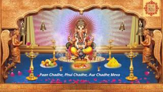Jai Ganesh Jai Ganesh Deva - Ganpati Aarti - Hari Om Sharan - Ganesh Chaturthi Song
