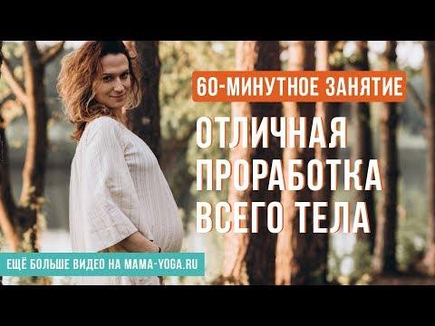 Курсы для беременных в Минске - занятия для беременных