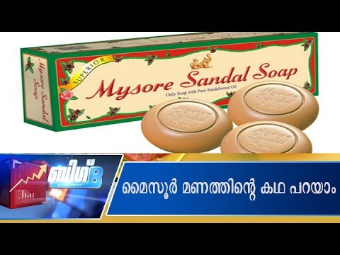 The tale of Mysore aroma| Manorama News|Big B