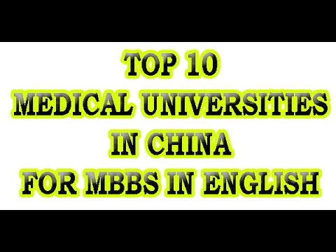 Top 10 Medical Universities in China 2017 Ranking