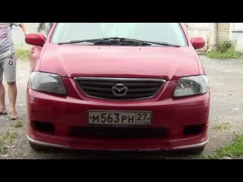 Mazda MPV замена оптики .
