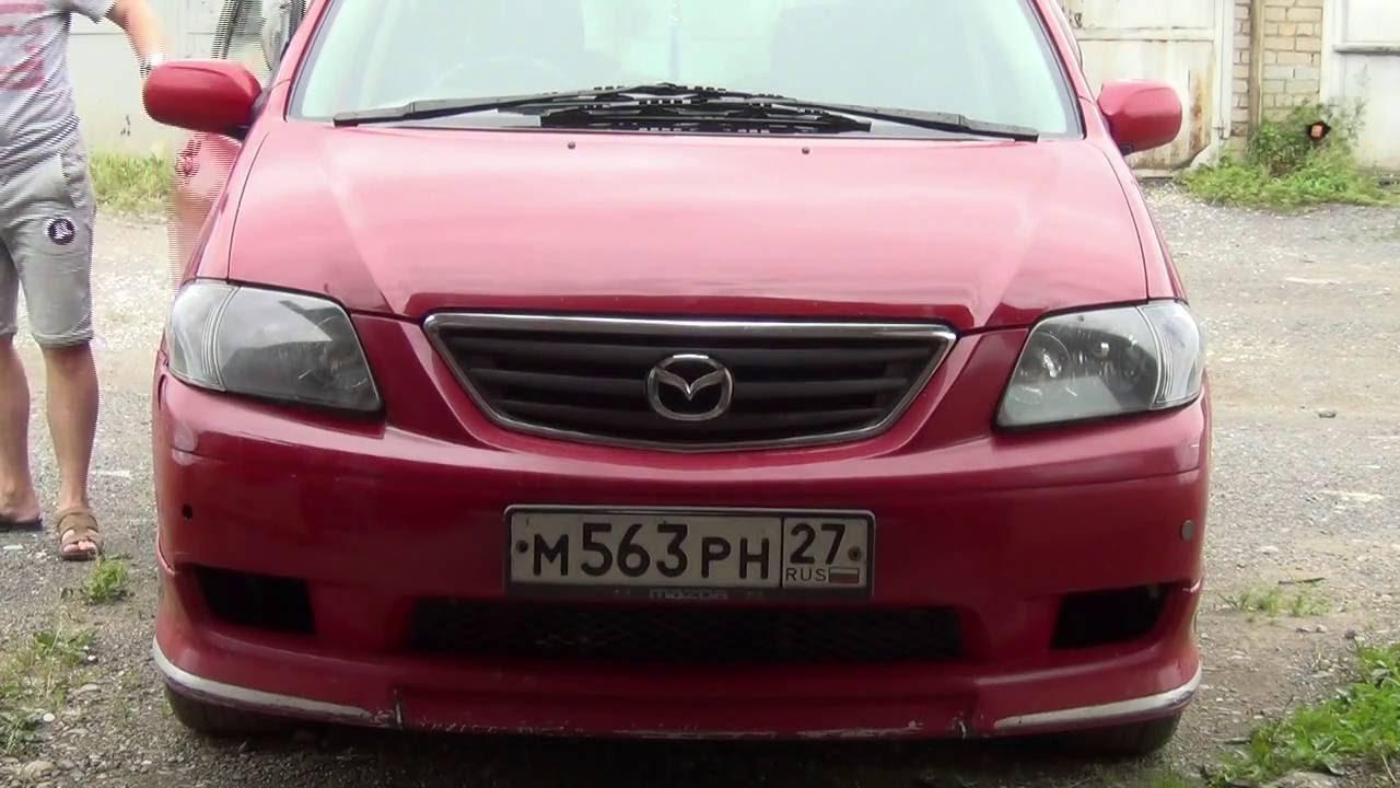 оптика mazda mpv 2004