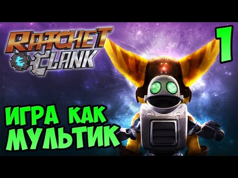Ratchet & Clank: Quest for Booty (PS3) - прохождение игры