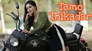 Tamo Thikadar || Manipur Song