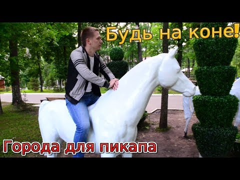 Знакомства в Таганроге - сайт бесплатных знакомств
