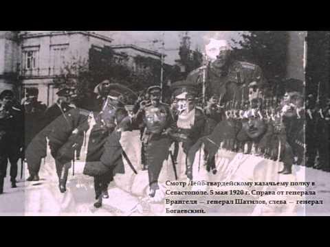 Жанна Бичевская  Остров Крым