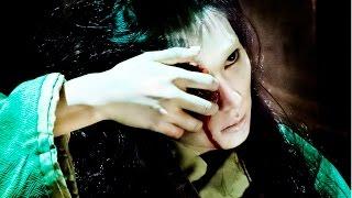 映画『喰女-クイメ-』 (8月23日全国公開) 出演:市川海老蔵 柴咲...