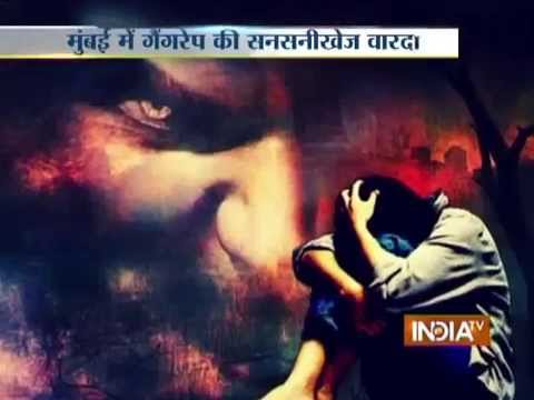 Mumbai Girl Gang-raped by Six Men, Lured by Event Management's Film Offer