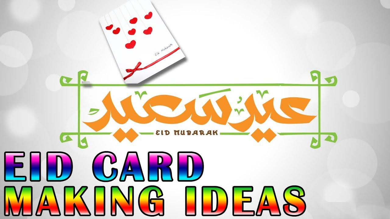 Eid Card Making Ideas Part - 38: Eid Cards Making Ideas | Creativity With Irum