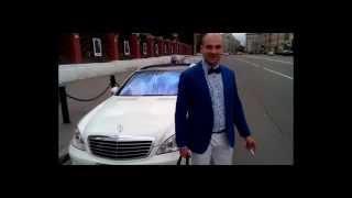 Аренда авто на свадьбу. Отзыв об аренде авто на свадьбу.