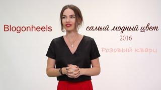 видео Пастельные оттенки: это какие, с чем носить пастельные цвета