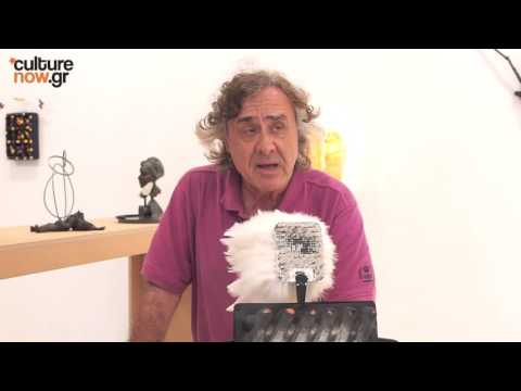 """Ο Μιχάλης Αρφαράς μιλάει για την έκθεση """"Magic Carpet Ride"""""""
