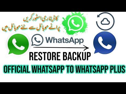 Restore whatsapp backup on new phone | WhatsApp Plus|WhatsApp Official|Combo Tech|2020