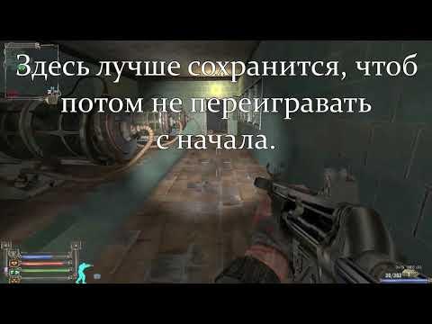 Коды от дверей лаборатории Х18 Сталкер. Тень Чернобыля.