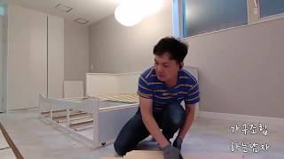 IKEA HEMNES DAY BED 이케아 헴네스 데이…