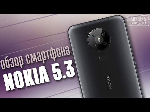 NOKIA 5.3 (2020) - ЧТО С НЕЙ НЕ ТАК? - ЧЕСТНЫЙ ОБЗОР СМАРТФОНА на русском - NOKIA УЖЕ НЕ ТА!?