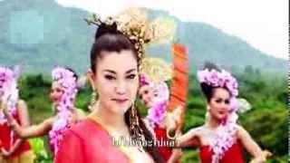 สาวเจียงฮาย - มุ่ย สลิลาพร (Official MV)