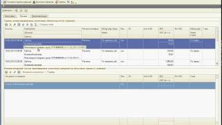видео Что делать, если покупатель не подписывает расчет корректировки к налоговой накладной НДС