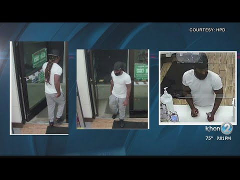 Suspects wanted for murder investigations on Oahu