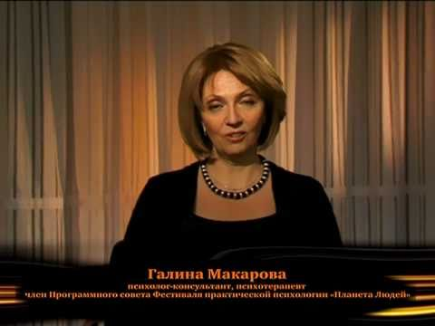 Галина Макарова на