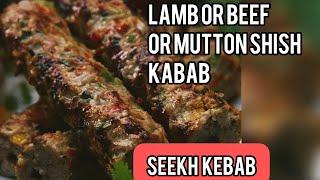 How To Make Sheekh Kabab ✔