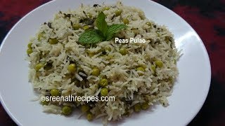 Peas Pulao - Matar Pulav - Peas Rice - Lunch Box Recipe