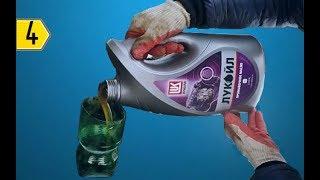 Промывочное масло Лукойл. Лечит или калечит?