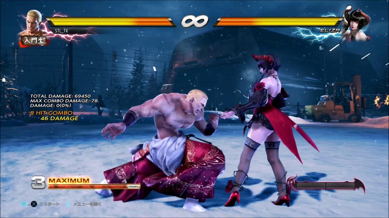 Geese Howard Tekken 7 Discussion Tekken Zaibatsu Forums