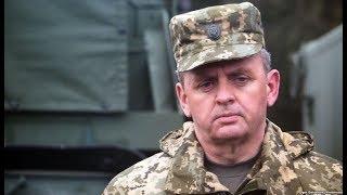 Україна або смерть! Муженко виступив з неочікуваною заявою. Що чекає на військовослужбовців?