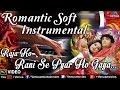 Raja Ko Rani Se Pyar Ho Gaya Romantic Soft Instrumental mp3 song Thumb