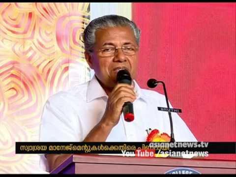 Pinarayi Vijayan  Speaks Against Self Financing College
