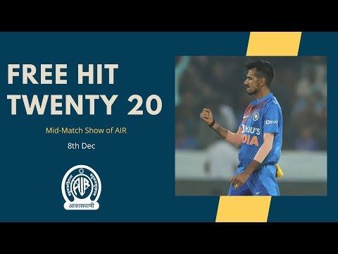 Free Hit Twenty 20 | India Vs West Indies
