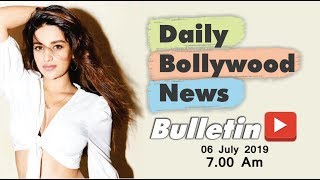 Latest Hindi Entertainment News From Bollywood | Nidhhi Agerwal | 06 July 2019 | 07:00 AM