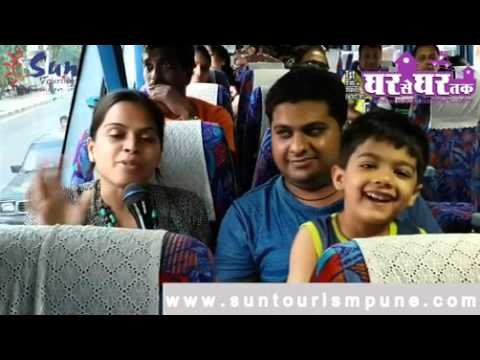 Singapore Thailand Malaysia Tour Package from Pune - Sun Tourism Pune
