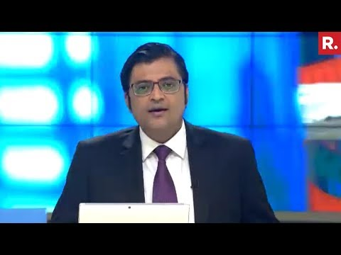 Al Qaeda Man Planned To Train Rohingyas | The Debate With Arnab Goswami
