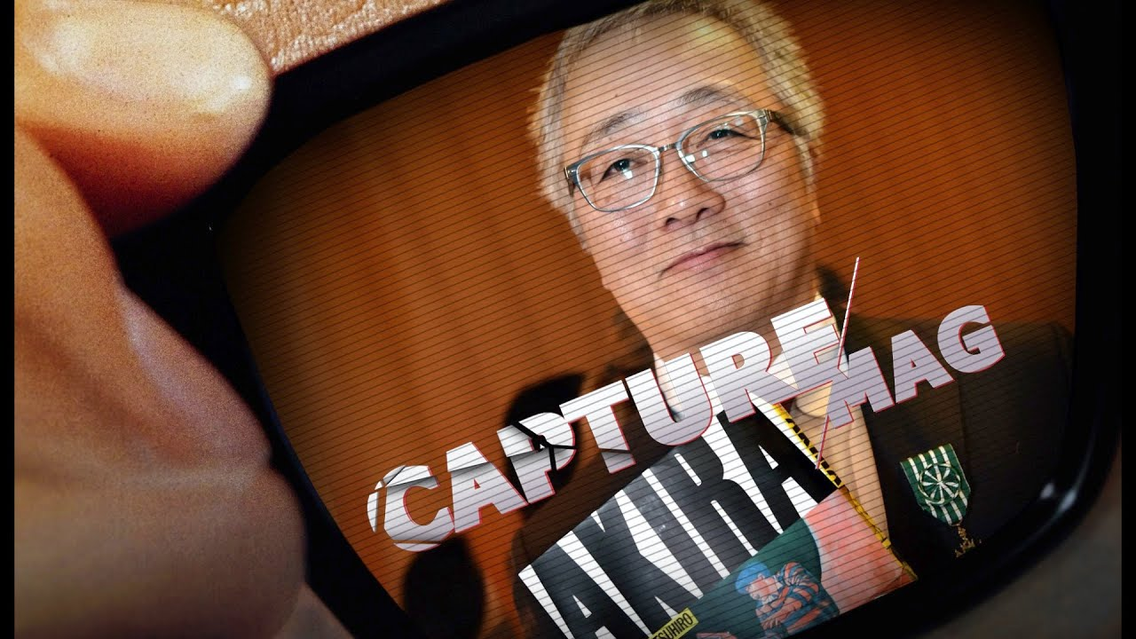 KATSUHIRO ŌTOMO : CAPTURE MAG LE PODCAST - ÉPISODE 29