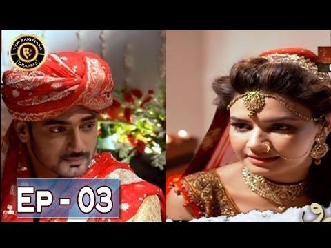 Naimat Ep 03 - ARY Digital - Top Pakistani Dramas thumbnail