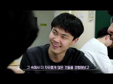 19학번 홍석윤 학생, LG 화학캠프 홍보 동영상의 주인공 되다