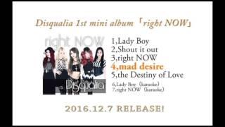 Disqualia - Shout it out