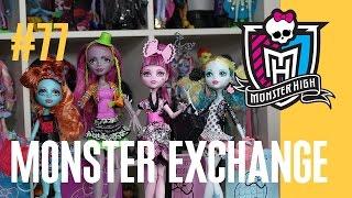 Новые куклы Монстер Хай Лорна и Марисоль (Monster Exchange) Школа Монстров монстр Monster High
