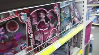 Куклы Монстер Хай в нашем магазине
