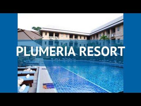 PLUMERIA RESORT 3* Таиланд Паттайя обзор – отель ПЛУМЕРИА РЕЗОРТ 3* Паттайя видео обзор