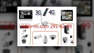 видеонаблюдение через интернет(, 2015-04-02T14:00:28.000Z)