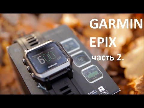 Туристический GPS-навигатор Garmin Etrex 10 (Гармин Етрекс 10)
