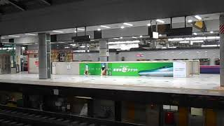 E2系J編成 上越新幹線 回送列車 東京駅