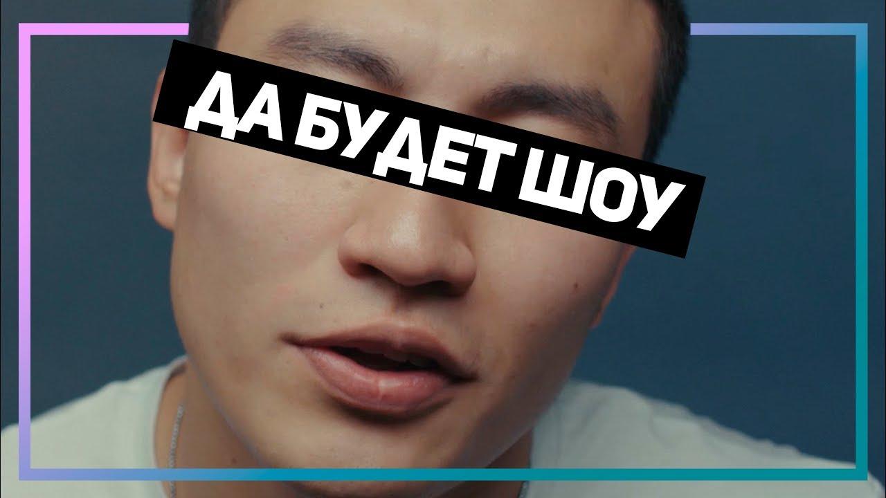 Казахская блядина ебет kz