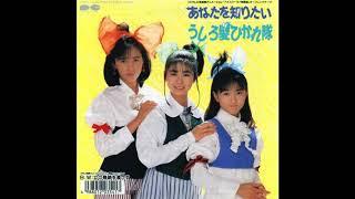 1987年 2ndシングル アニメ『ハイスクール!奇面組』オープニングテーマ...