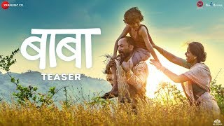 Baba Teaser | Deepak Dobriyal, Nandita Patkar, Aryan M, Chittranjan G, Spruha Joshi & Abhijeet K
