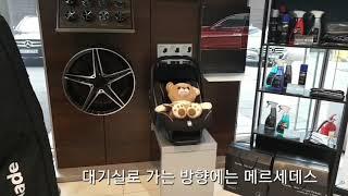 Mercedes-Benz GLB220 60일 운행후 7…